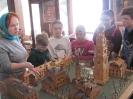 Поездка в славный древний город Городец
